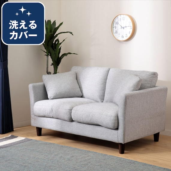 RoomClip商品情報 - 2人用ソファ(ローエン GRY(DB)) ニトリ