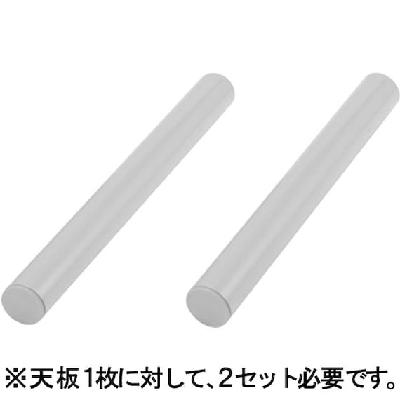 RoomClip商品情報 - 脚ショート2本入り(プレフェ 39 SI) ニトリ