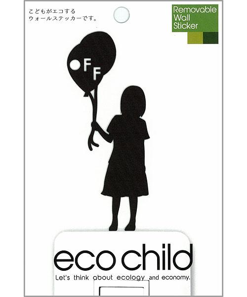 ステッカーeco child(off)