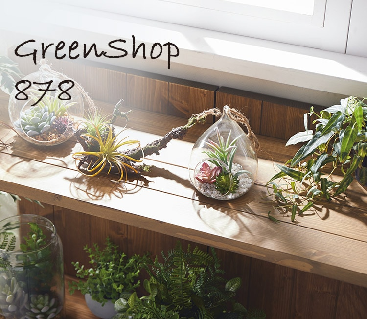 GreenShop 878